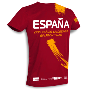 Camiseta España - back